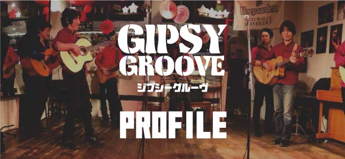 Gipsy Groove PROFILE