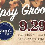 9/29(日)15:30- LIVE@Sam's Bar(横浜野毛)