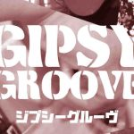 Gipsy Groove 2019 始動!