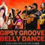 "<span class=""title"">11/28(土)18:00- Gipsy Groove & Belly Dance@シルクロードカフェ (錦糸町)</span>"