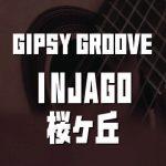 "<span class=""title"">12/4(土)17:30- Gipsy Groove LIVE@INJAGO(桜ヶ丘)</span>"